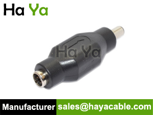 5.5mm DC Female to Male Power Connector Adapter