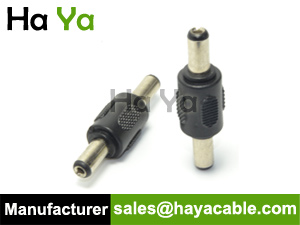 5.5mm DC Male to Male Connector Adapter